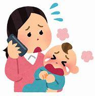 妊娠や育児で大変な時は、絶対助けに行くからな!と娘に伝えました