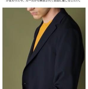 今はスーツが売れないらしいが•••