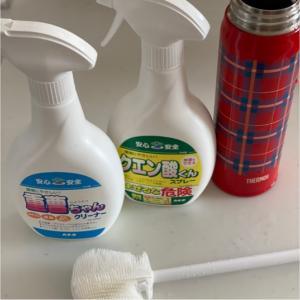 3児ママ必見!水筒洗いのベストアイテムはこれだった【洗い物】