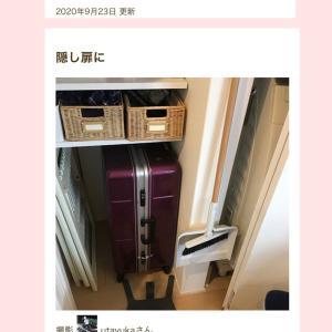 使わないからこそスーツケースの収納が気になる