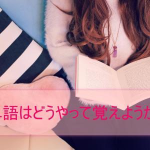 海外駐在妻の英語力アップ勉強方法!おすすめマレーシアのFBページ紹介