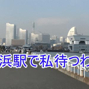 インスタ映える⁉横浜駅周辺おすすめ待ち合わせ場所トップ3!三密避けた快適スポットはここ!