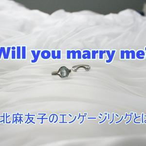 河北麻友子さんの婚約指輪と同じデザインが欲しい人必見!ハリーウィンストン系のリングまとめ!