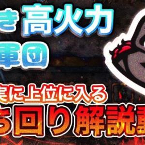 【荒野行動】10000×5  最凶軍団が地獄アンチをスククインで制圧!!