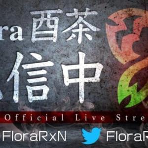 【荒野行動】Flora大会