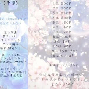 【荒野行動】EB杯 9月 Day4【大会実況】