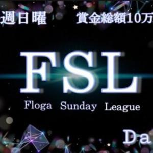 【荒野行動】けけLIVE🧸超高画質&高額リーグ💵9月度 毎週日曜日 FSL リーグ戦❕Day4❣️ たくさんの応援コメント📝お待ちしてます‼️【荒野行動】