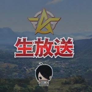 Foriaクイン!!通算150勝超えたってよ!荒野行動【生放送】#黒騎士Y