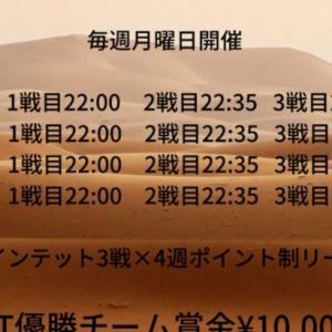 【荒野行動】9/27 MML本選day4 ライブ配信アーカイブ