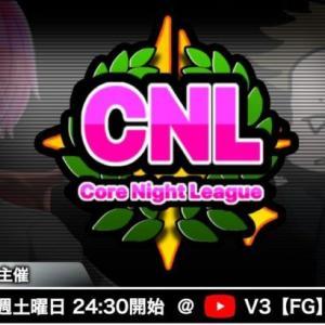 【荒野行動】10月度 CNL DAY4 実況