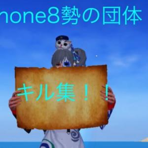 神曲×団体キル集!!!【荒野行動】【荒野の光】