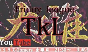 【荒野行動】TKLリーグ 11月度 day4最終日🔥【大会配信】
