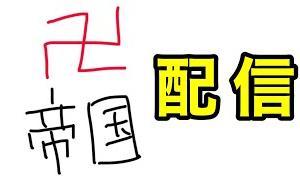 【荒野行動】いっぱい勝つ!!大会配信