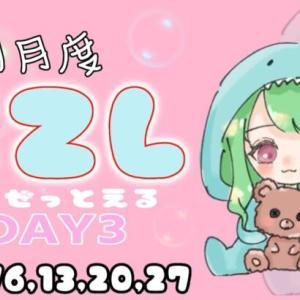 【荒野行動】KZL DAY3  生配信