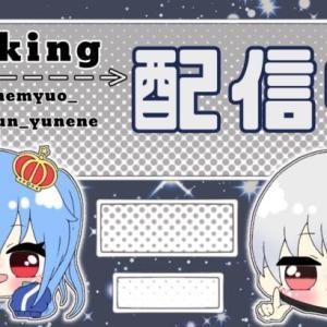 【荒野行動】FENNEL大会 #6【FENNEL/Mantis/コーキング】