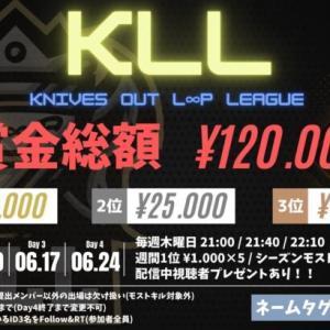 【荒野行動】6月度KLL DAY3