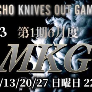 【荒野行動】MKG  DAY3   生配信