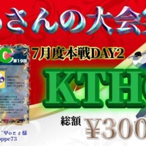 【荒野行動】7月度KTHC 本戦 DAY2【大会実況】