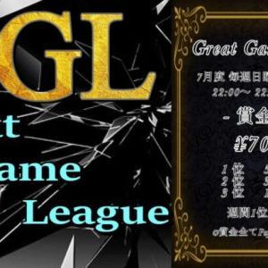 【荒野行動】7月毎週日曜開催!GGL day4実況生配信 【実況:もっちィィの日常&穴神チャンネル】