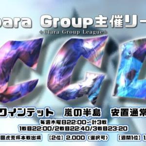 【荒野行動】7月度 CGL Day4【大会実況】