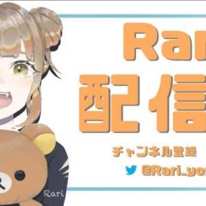 【荒野行動】深夜ガチ〜今月10勝中