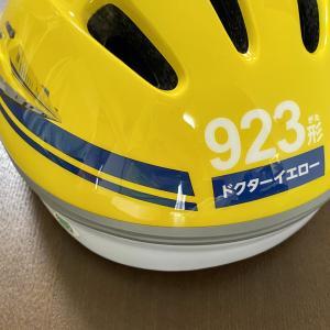 カナレールのヘルメット、ドクターイエローにしたのでレビューする【鉄道グッズ】