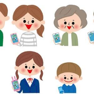 ドコモオンラインショップで家族の携帯が機種変更できない時の原因・注意点を解説