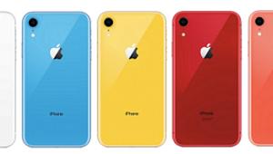 iPhoneXR人気色は?カラーバリエーション6種類を比較【2020年最新】