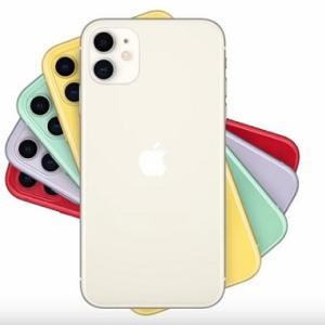 iPhone11全6色!色選びで悩まない人気色・男性・女性におすすめカラーも紹介