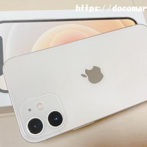 iPhone12 mini全5色カラーバリエーション人気色・おすすめカラー色選びまとめ