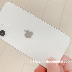 ドコモのiPhone 12(mini・Pro・Max)入荷待ちどれくらいかかるか?入荷連絡確認方法