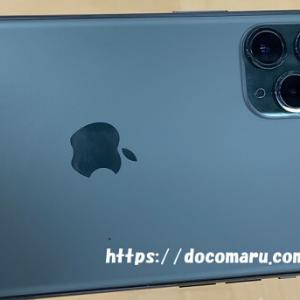 auのiPhone 12/mini/Pro/Pro Max入荷待ちどれくらいかかる?入荷連絡確認方法・注意事項