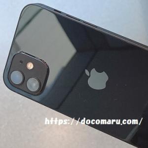 ソフトバンクのiPhone 13/mini/Pro/Pro Max入荷待ちどれくらいかかる?入荷連絡確認方法・注意事項