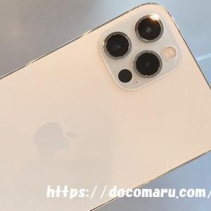 ドコモのiPhone 13(mini・Pro・Max)入荷待ちどれくらいかかるか?入荷連絡確認方法
