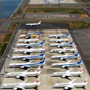 日本航空 赤字937億円