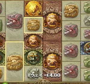 ベラジョンカジノ Gonzo's Quest MEGAWAYS ゴンゾークエスト・メガウェイズ