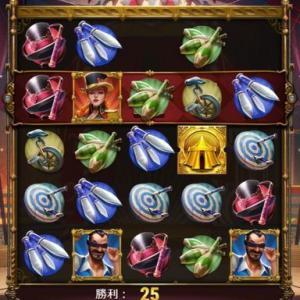 ベラジョンカジ ノ Golden Ticket 2 ゴールデン・チケット2