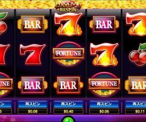 ベラジョンカジノ Million Coins Respin(ミリオン・コインズ・リスピン)