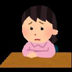 パニック障害体験談「外出中・症状出た時の対処法」