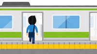 パニック障害体験談「外が怖いけど、電車に乗っても大丈夫??」