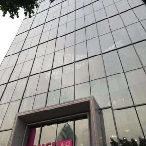 永旺(番禺广场店)