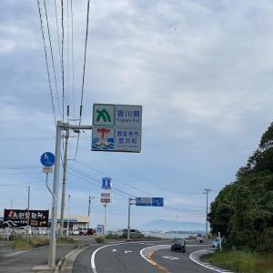 本編:『日記~20日目』四国:愛媛→香川
