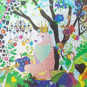 <スクラッチアート>ホラグチカヨの花とどうぶつたちの楽園〈スクラッチアートブック〉