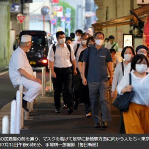 全国で新たに1579人感染確認 東京、愛知、福岡、沖縄などで最多更新