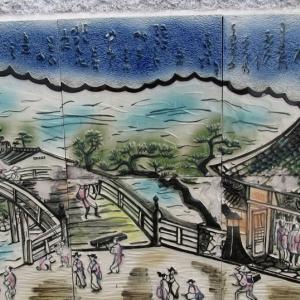 愛知県・五条川