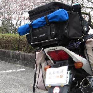 徳島県・西部公園