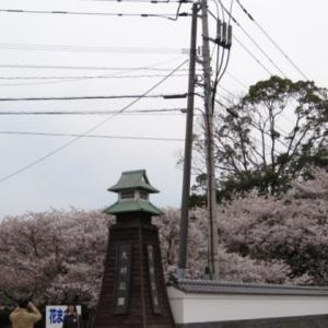 長崎県・大村公園