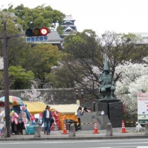 熊本県・熊本城