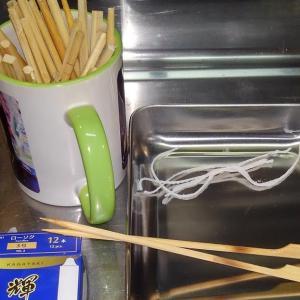割り箸煮210709