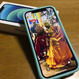 iPhone 12 Pro購入♪